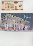 Belarus 20 Rublei 2001 Pick 33 UNC Commemorative