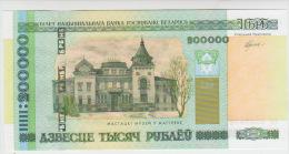 Belarus 200000 Rublei 2000 Pick 36 UNC