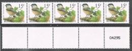 Année 1997 - R83** -  15F Mésange Boréale Bande De Cinq Avec Numéro Au Verso (5 Chffres)  -  Cote 6,50€ - Coil Stamps