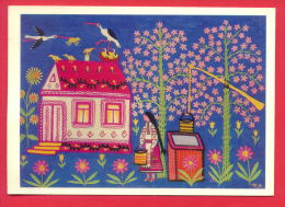 148982 / UKRAINÐ•  Art Maria Prymachenko - VILLAGE BOLOTHIA , KIEV REGION , GALIA HAS DRAWN WATER WELL , Stork - Russia - Illustrators & Photographers