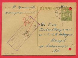 149202 / 3 Between Rural Post IHTIMAN 1938 ( VILLAGE JIVKOVO ) - SOFIA PRIVATE Stationery Bulgaria Bulgarie Bulgarien - Ganzsachen