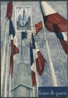 1958 Francia, Foire De Paris, Cartolina Manifestazione Filatelica Dal 10 Al 26 Maggio - Errors & Oddities