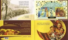 /Ukraine - Europa Cept 2010 - Booklet  MNH** - Europa-CEPT