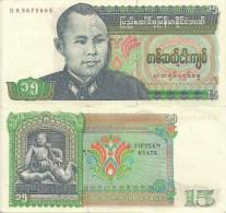 Burma P62, 15 Kyat, Gen San / Prince Min Thar Wooden Puppet - Mystical Number! - Myanmar