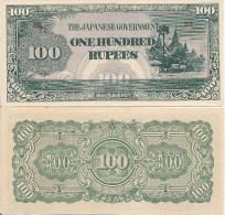 Burma P17, 100 Rupee JIM Note, Temples, 1942, UNC - Myanmar