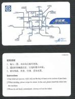 L 427 Biglietto Metropolitana di Pechino - Nuovo
