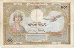Yugoslavia  #29 1000 Dinara 1931 Banknote Currency - Yugoslavia