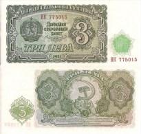 Bulgaria P81, 3 Leva, Unc 1951 Note W/hammer & Cycle - Bulgaria