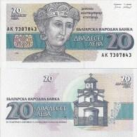 Bulgaria P100, 20 Leva, Desislava Sevastokratoritsa Ktitoritsa / Boyana Church - Bulgarije