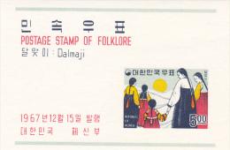 Korea 1967 Dalmaji Imperforated Mini Sheet MNH - Corée Du Sud
