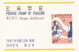 Korea 1967 Korean Shuttlecock Imperforated Mini Sheet MNH - Korea (Zuid)