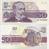 Bulgaria P101, 50 Leva, Teacher Hristorian Gruev Danov / Printing Press - Bulgaria
