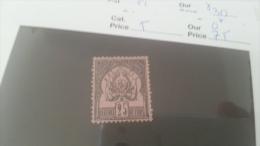 LOT 217134 TIMBRE DE COLONIE TUNISIE OBLITERE N�4 VALEUR 75 EUROS
