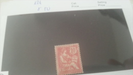 LOT 217146 TIMBRE DE FRANCE NEUF* N�124 VALEUR 50 EUROS