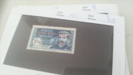LOT 217157 TIMBRE DE COLONIE AEF NEUF* N�182 VALEUR 138 EUROS