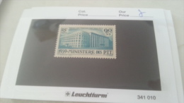 LOT 217169 TIMBRE DE FRANCE NEUF*