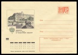 8817 RUSSIA 1973 ENTIER COVER Mint PETERSBURG ADMIRALTY QUAI QUAY LION LEV SCULPTURE STATUE ARCHITECTURE EMBLEM 73-180 - 1923-1991 USSR