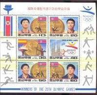 MINT NH STAMPS OF D P R KOREA  3168B  SPORT  BARCELONA OLYMPIC - Korea, North