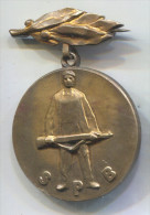 Union Against Fascist Fighters, SPB, CSSR,Czech Medal, Honorary Badge - Militaria