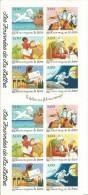 Journée De La Lettre 1998 Numero Y§T BC18 - Francia