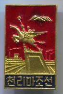 CHOLLIMA - North Korea, Metal, Pin, Big Badge - Badges