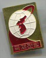 PYONGYANG - North Korea, Zenlam, Metal, Pin, Big Badge - Cities