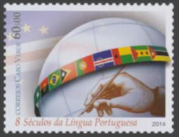 cv14103a Cabo Verde 2014 Portuguese Language Flag 1v