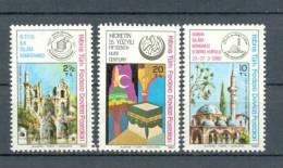 1980 NORTH CYPRUS ISLAM MNH ** - Cyprus (Turkey)