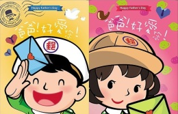 Taiwan 2014 Happy Father Day Postal Cards Baby Doll Postman Letter Carrier - Taiwan
