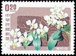China (Taiwan) Scott #1189, 20c Chocolate (1958) Orchid-Formosan Wilson, Mint Never Hinged - 1945-... Republiek China