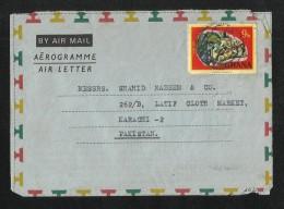 Ghana Air Mail Postal Used Aerogramme Cover Ghana To Pakistan Chameleon Animal - Ghana (1957-...)