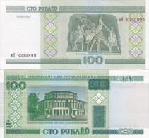 Belarus - 100 Rubles (2000) вЯ 2011 UNC Lemberg-Zp