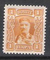 Montenegro Y/T 76 (**) - Montenegro