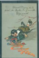 Relief - Gaufrée - Embossed - Prage - Enfants - Petites Tâches En Haut - Précurseur - Pasqua