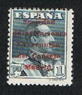 Ed. 465 Alfonso XIII Sociedad Naciones Madrid 1 Pta. Nuevo Sin Char. - Nuevos
