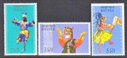 BHUTAN  15-17   *   BHUTANESE DANCERS - Bhutan