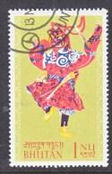BHUTAN  21  (o)   BHUTANESE DANCERS - Bhután