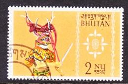 BHUTAN  23   (o)   BHUTANESE DANCERS - Bhutan