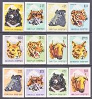 BHUTAN  56 A - 67a   IMPERFS.   *   FAUNA ANIMALS - Bhutan
