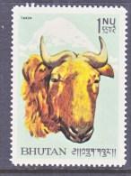 BHUTAN  62  *   FAUNA  TAKING  (GOAT) - Bhutan