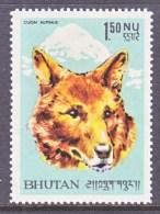 BHUTAN  63  *   DOG   HUNTING - Bhutan