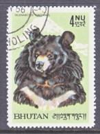 BHUTAN  66  (o)   BLACK BEAR - Bhutan
