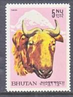 BHUTAN  67  *  TAKIN  (GOAT) - Bhutan