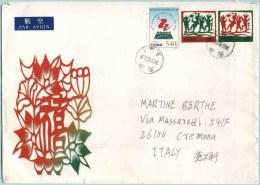 1980 Cina, Lettera Per L'Italia - 1949 - ... Repubblica Popolare