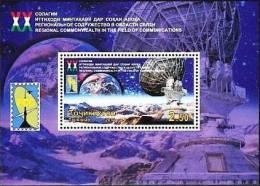 Tajikistan 2011 20th Anniversary Of RCC Space SS MNH - Tajikistan