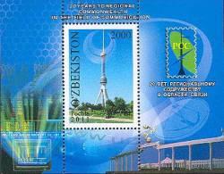 Uzbekistan 2011 20th Anniversary Of RCC SS MNH - Uzbekistan