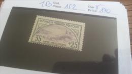 LOT 217209 TIMBRE DE FRANCE NEUF* N�152 VALEUR 190 EUROS