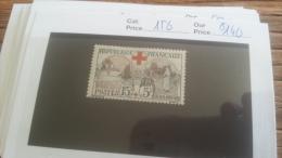 LOT 217345 TIMBRE DE FRANCE NEUF* N�156 VALEUR 140 EUROS
