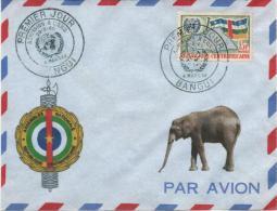 CENTRAFRICAINE 14 FDC Premier Jour ETB Fête Nationale Bangui 1er Décembre 1961 (3) - Central African Republic