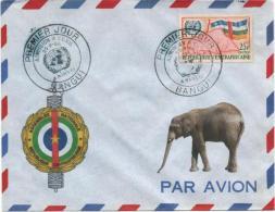 CENTRAFRICAINE 15 FDC Premier Jour ETB Fête Nationale Bangui 1er Décembre 1961 (1) - Central African Republic
